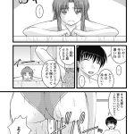 【無料エロ漫画】ハッピーバースプール