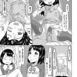 【無料エロ漫画】あっちんここっちんこ