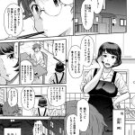 【無料エロ漫画】美魔女の森