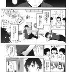 【無料エロ漫画】天罰!生意気ガール