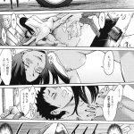 【無料エロ漫画】狐面ライダー