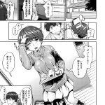 【無料エロ漫画】義理いもエスカレーション