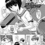 【無料エロ漫画】放課後Obeviently