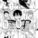 【無料エロ漫画】いすくれーぱー
