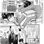 【無料エロ漫画】奈良山春日の徐冷なる性春