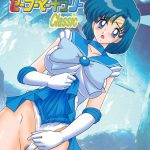 【無料エロ漫画】美少女戦士セーラーマーキュリー Classic【セーラームーン】