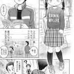 【無料エロ漫画】大発見!青子のハダカが見れる本