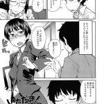 【無料エロ漫画】いただき!生徒指導2