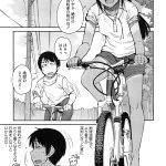 【無料エロ漫画】夏のバス停