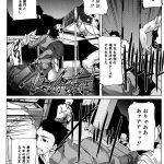 【無料エロ漫画】しあわせ福男生活