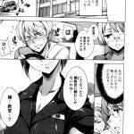 【無料エロ漫画】指導しちゃうぞ!