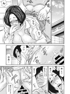 【無料エロ漫画】近所の清楚なビッチ妻