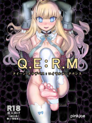 【無料エロ漫画】Q.E:R.M クイーン・エリザベスロイヤルメンテナンス【アズレン】
