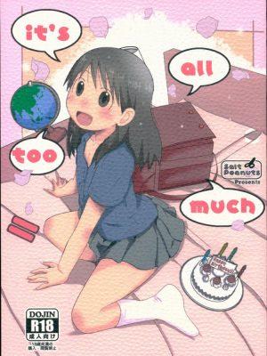 【無料エロ漫画】it's all too much【よつばと】