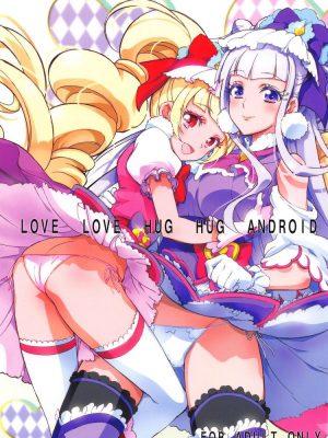 【無料エロ漫画】LOVE LOVE HUG HUG ANDROID【はぐプリ】