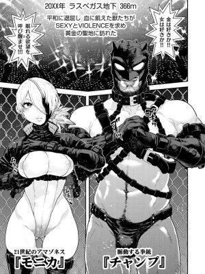 【無料エロ漫画】マネーの兎【オリジナル】