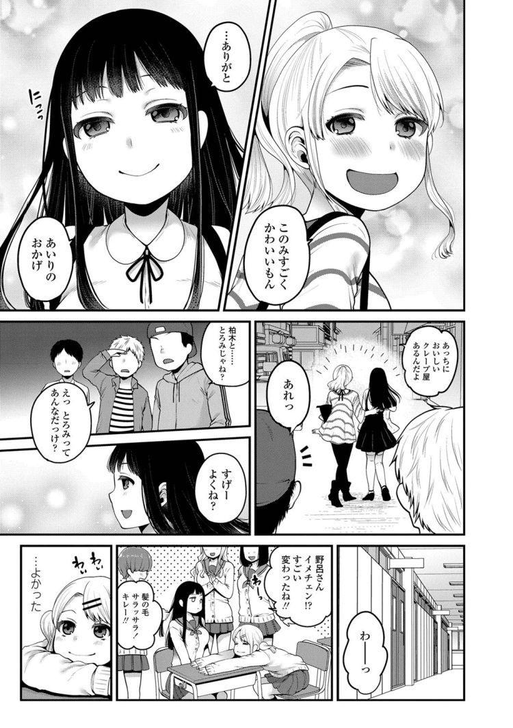 既読無視_00005