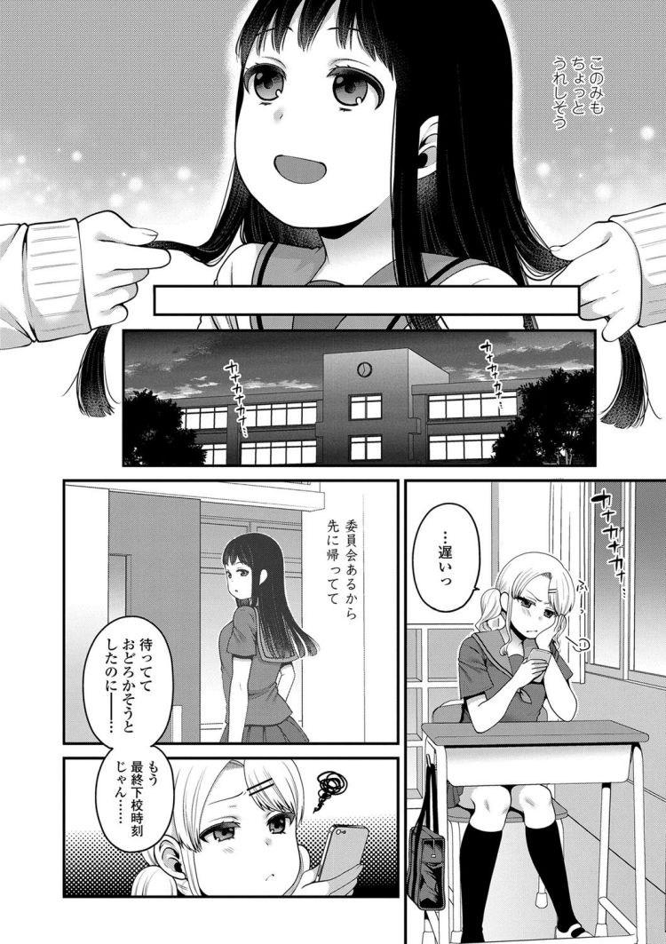 既読無視_00006