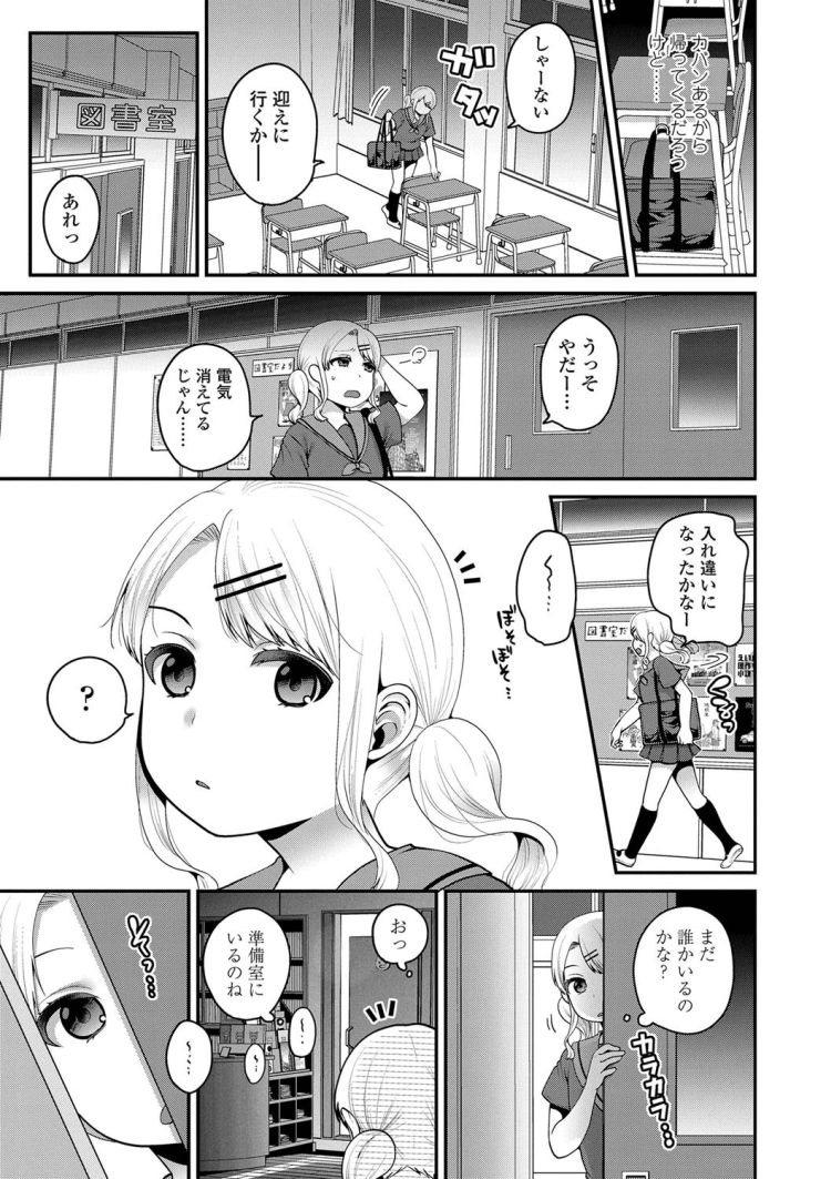 既読無視_00007