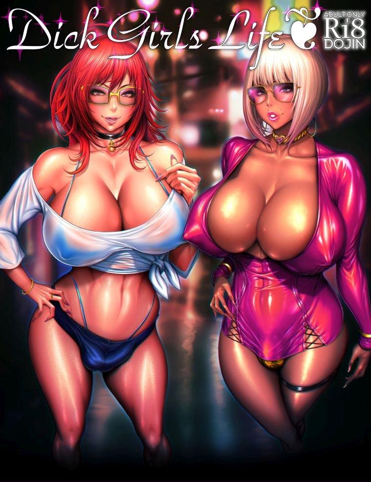 Dick Girls Life_00001
