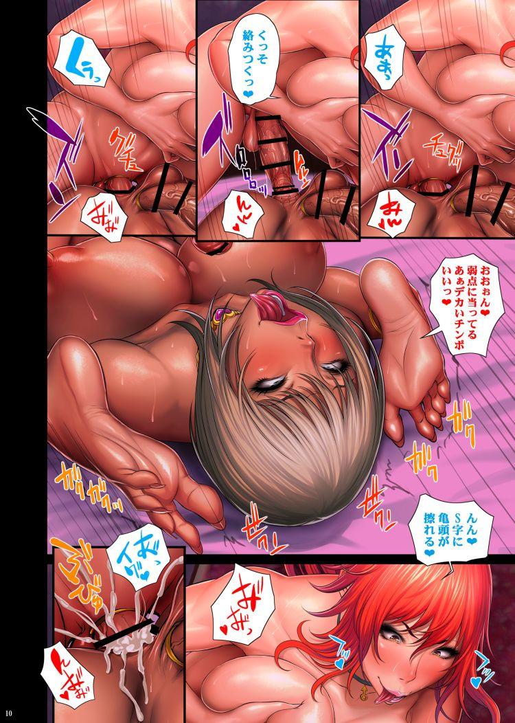 Dick Girls Life_00009