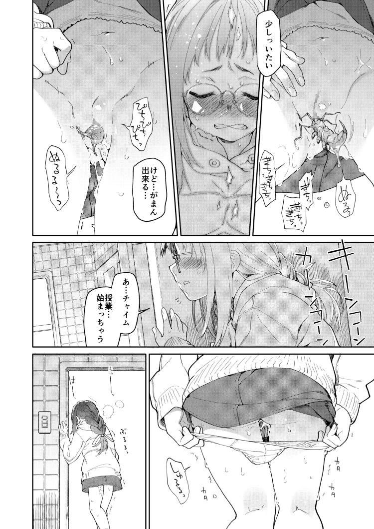 スカートと寄生虫_00009