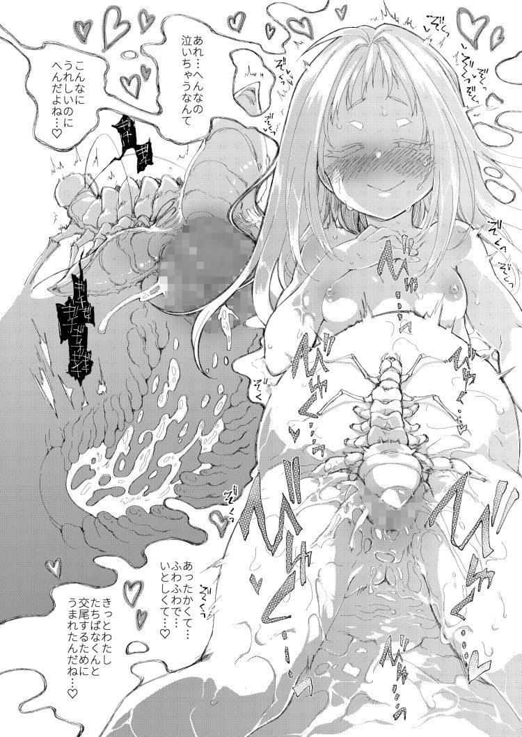 スカートと寄生虫_00035