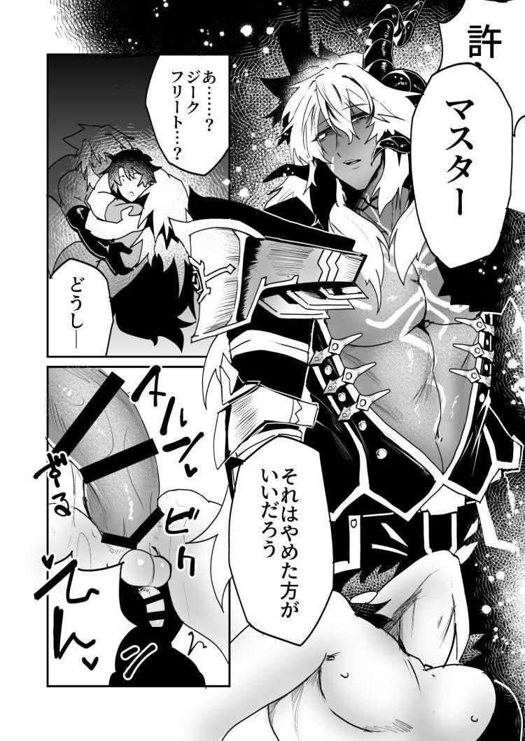 幻想巨乳雄膣失墜_00024