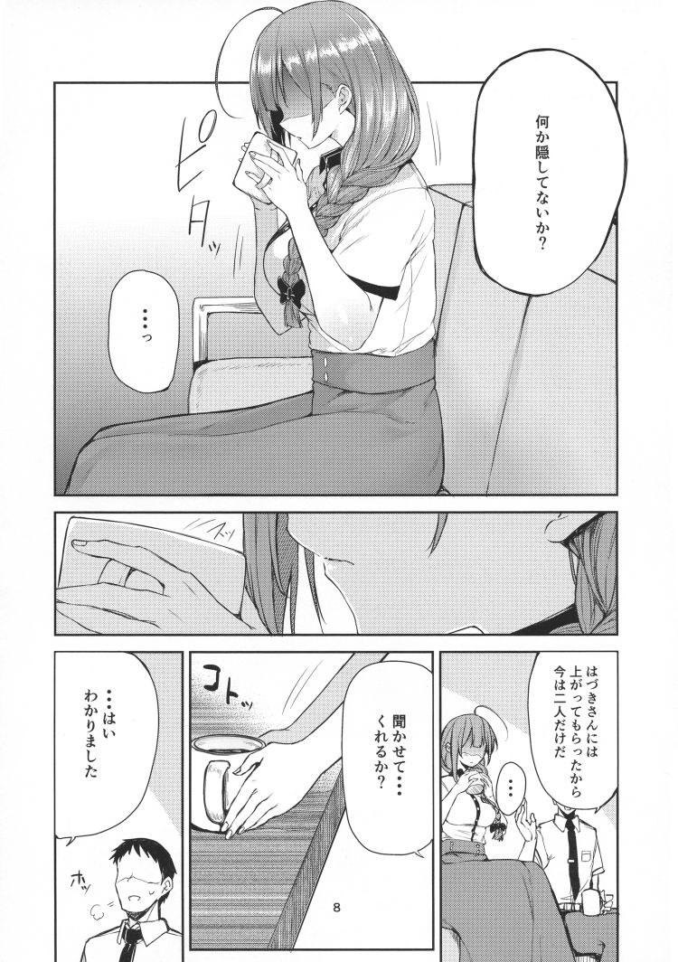 えっ!桑山千雪から母乳がっ!_00005
