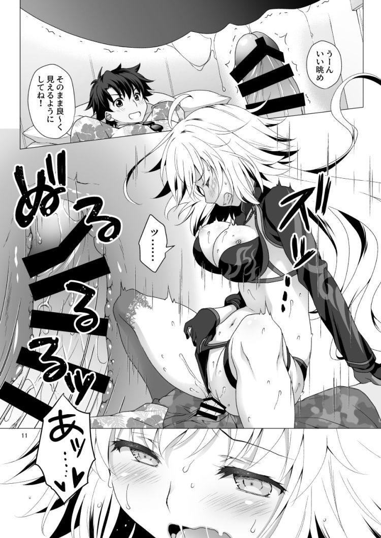 CHALDEA GIRLS COLLECTION ジャンヌ・オルタ 令呪で連続絶頂_00010