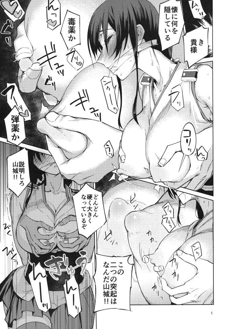 ケモミミ専門リフレ Vol.1 ねこみみちゃんはとろけたい_00004