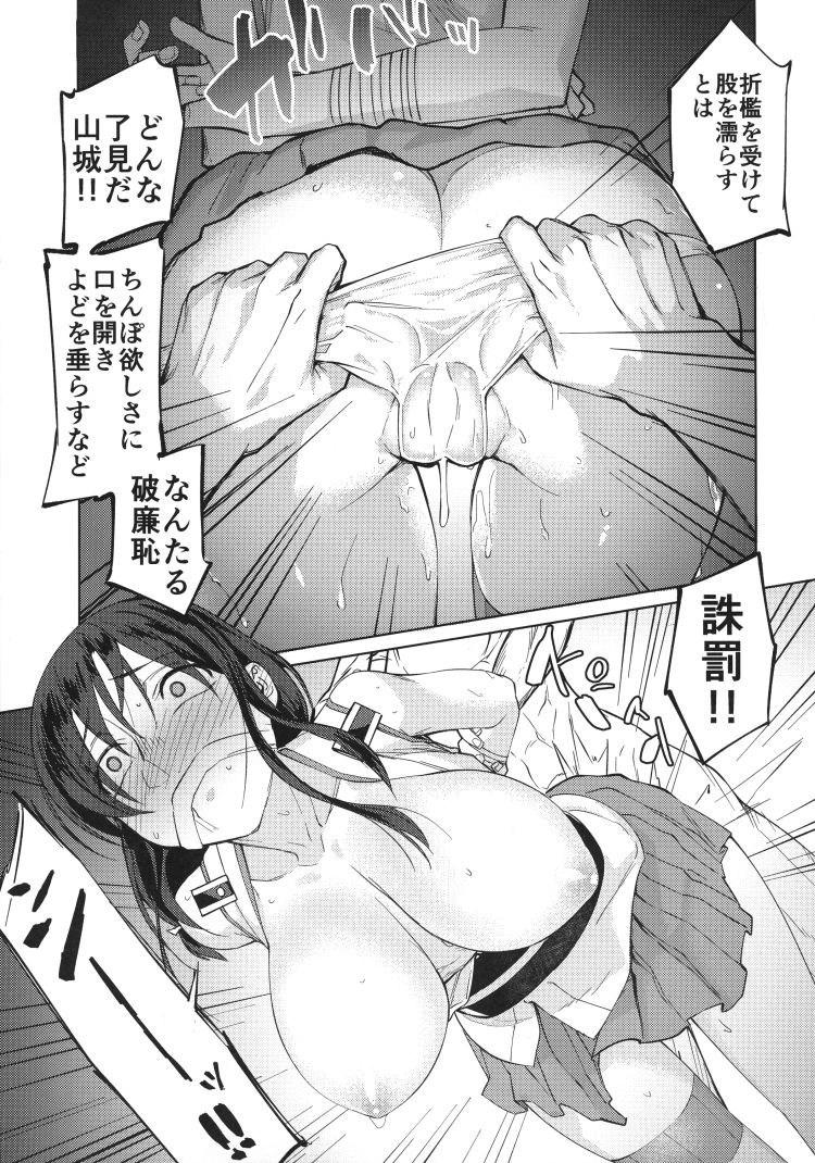 ケモミミ専門リフレ Vol.1 ねこみみちゃんはとろけたい_00010