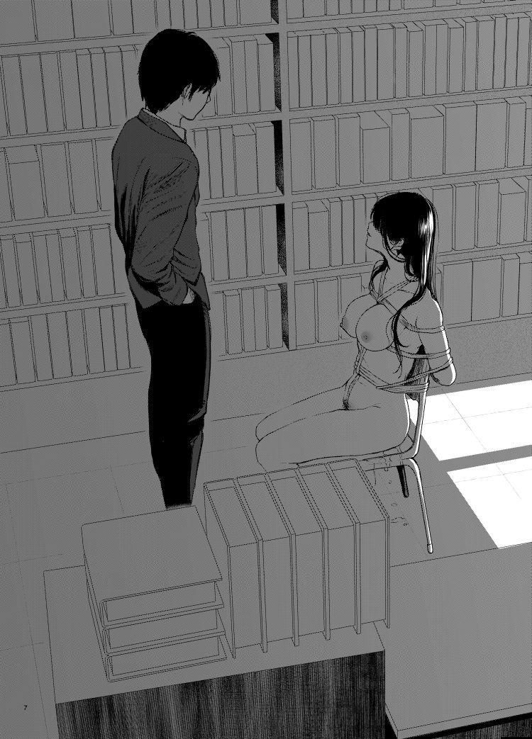 束縛愛~放課後、教室で、無防備な優等生を、無理やり犯す~_00005