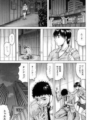 【無料エロ漫画】ニップルマッドネス