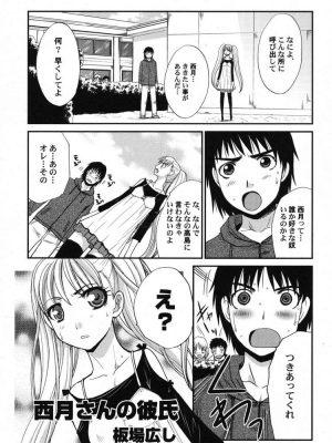 【無料エロ漫画】015