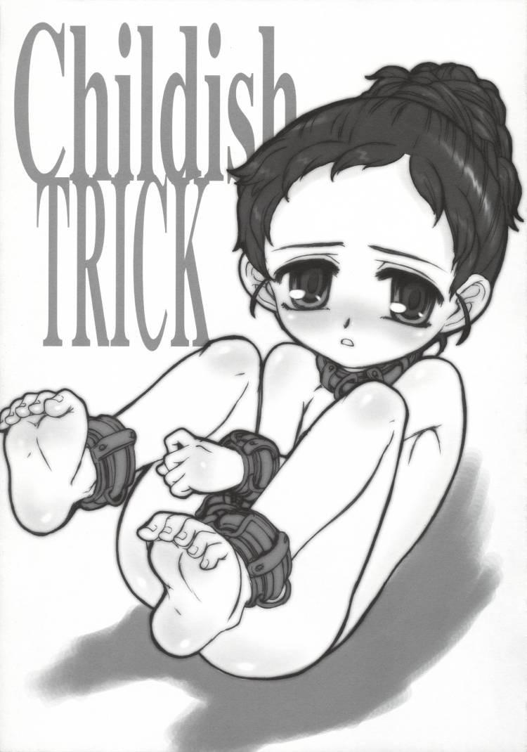 ChildishTrick_00008