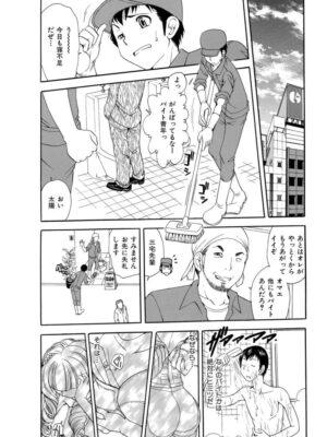 【無料エロ漫画】秘密のキャバ嬢くん2