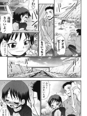 【無料エロ漫画】兄ちゃん専用2