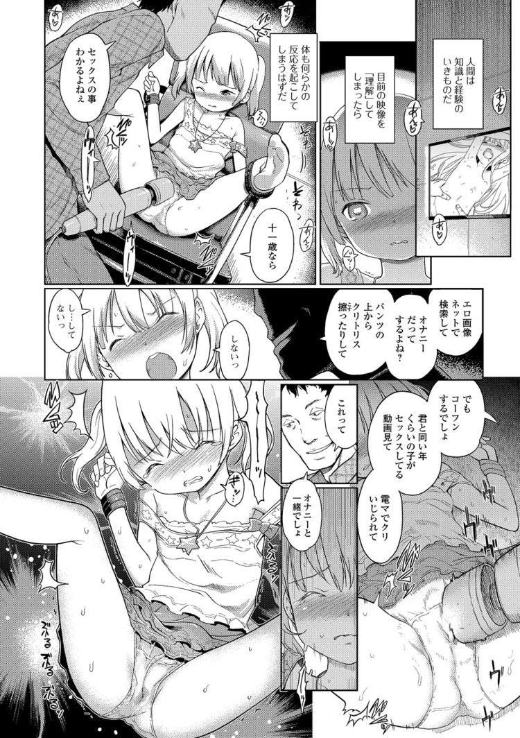 じゆう研究_00004