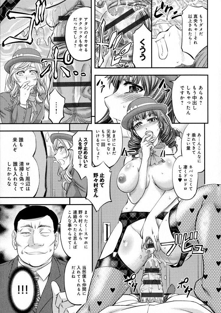 受付嬢排泄痴態_00021