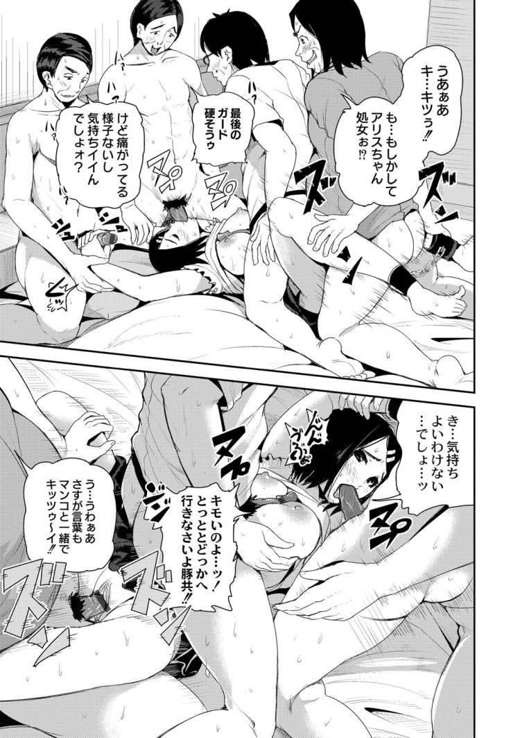 オヤジ狩り女子仕返し乱交_00009