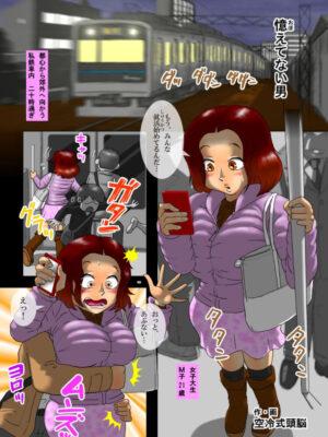 【無料エロ漫画】憶えてない男