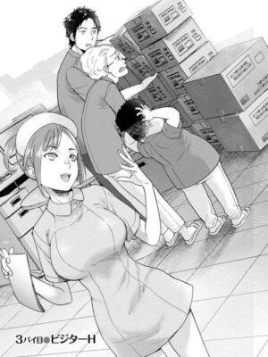 【無料エロ漫画】おっパラダイスは診療中3【オリジナル】