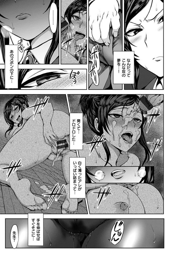 夕顔_00004
