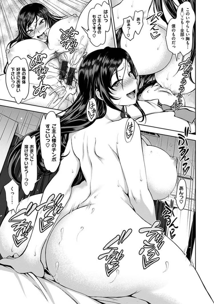 夕顔_00024