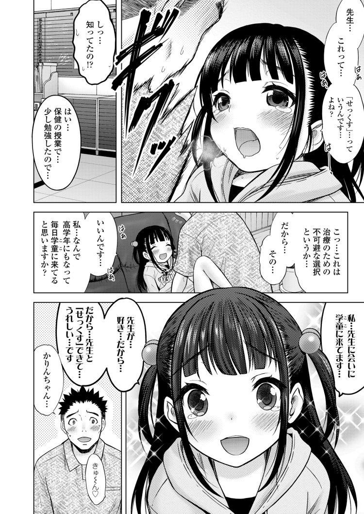 ひなげし学童クラブ_00016
