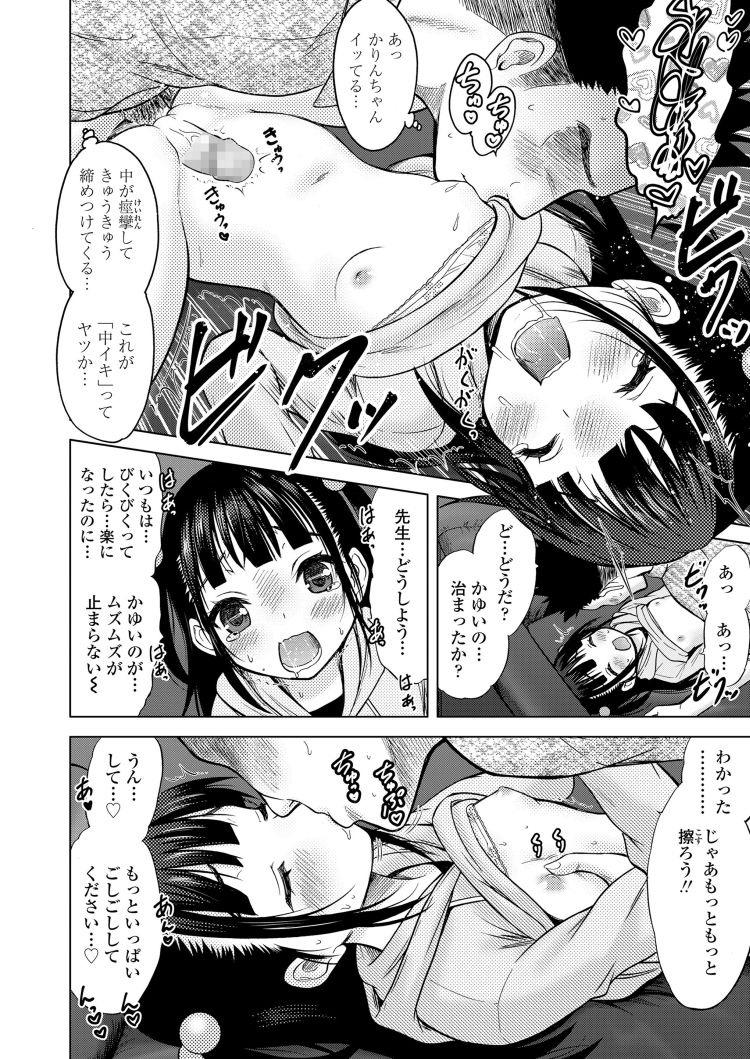 ひなげし学童クラブ_00018