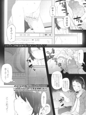 【無料エロ漫画】べすとしぶりんぐ??