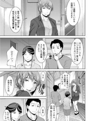 【無料エロ漫画】義母のかわき2