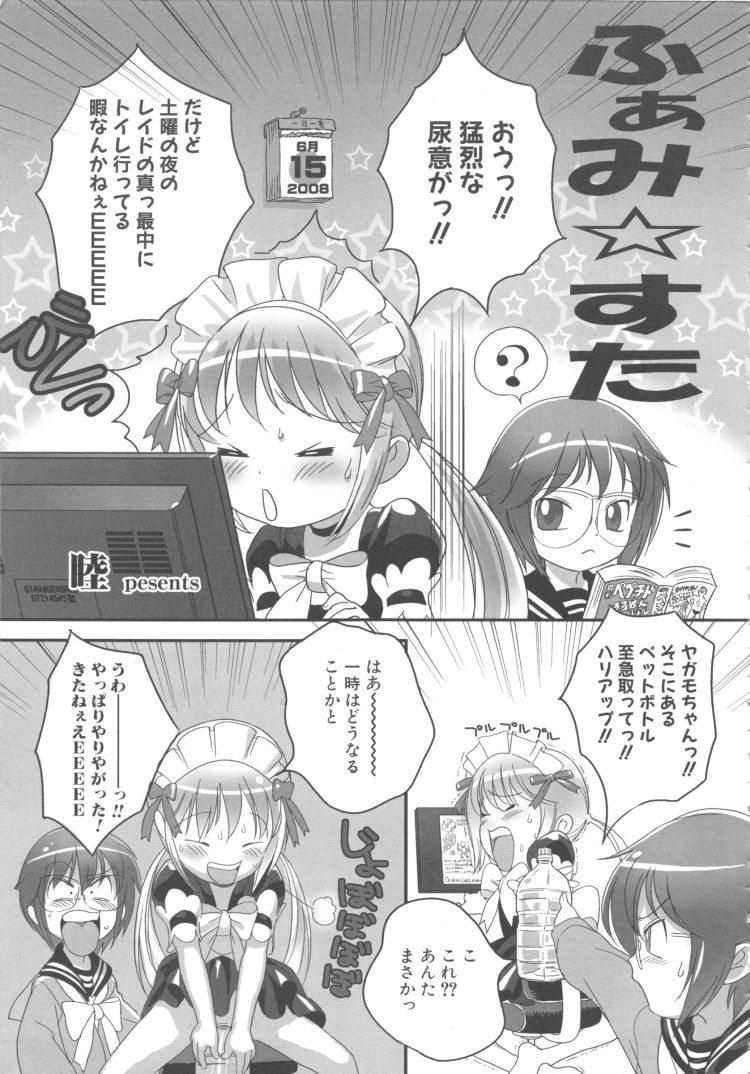 ふぁみすた_00001